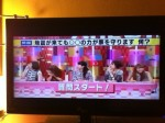 Japanese television is crazy