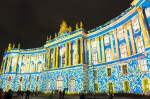 Festival of Lights at Humboldt University